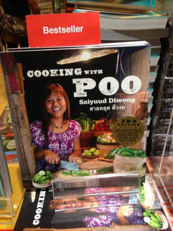Cooking Poo.jpg